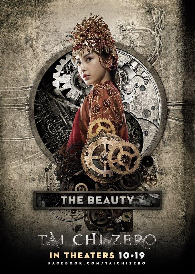 Like the movie? Buy the book.: Tai Chi Zero: The Steampunk