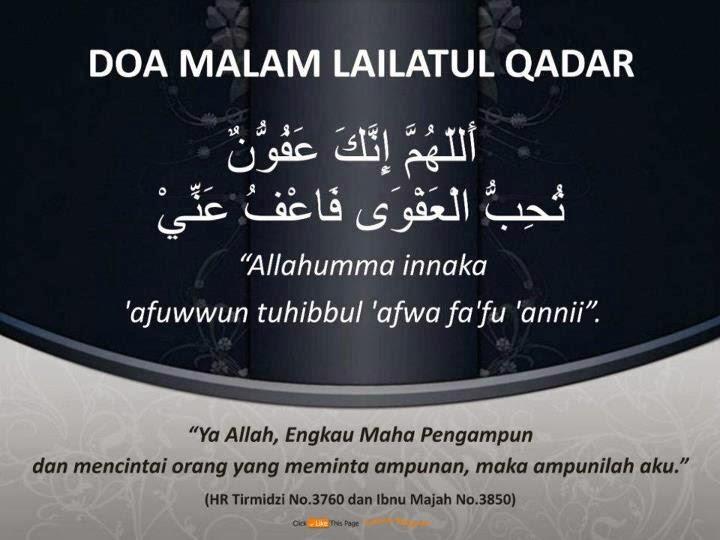 Gambar Doa Malam Lailatul Qadar Rasulullah Hadis HR Tarmidzi Malam Seribu Bulan