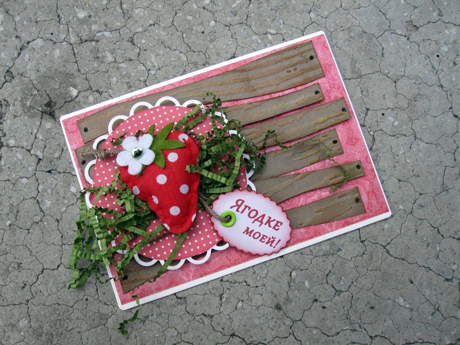 Баба-ягодка открытка 38