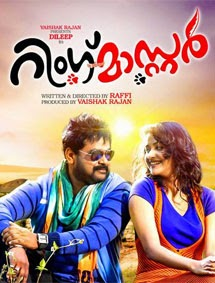Watch Ring Master (2014) Malayalam Movie Watch Online Free Download