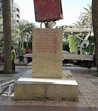 CREVILLENT (ALICANTE) MONUMENTO A PRIMO DE RIVERA