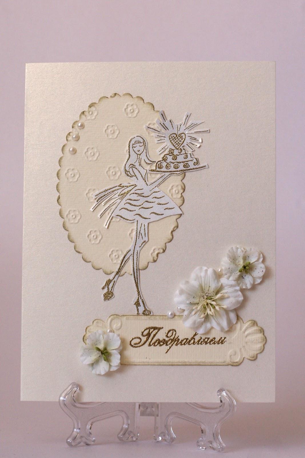 Мк открыток на свадьбу 401