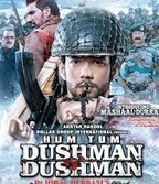 Hum Tum Dushman Dushman 2015 Hindi Movie Watch Online
