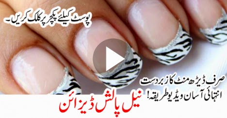 How To Do Nail Art Must Watch B G Fashion