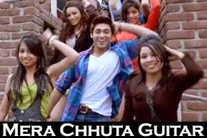 Mera Chhuta Guitar