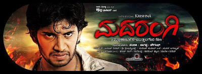 Madarangi (2013) Kannada Movie Poster