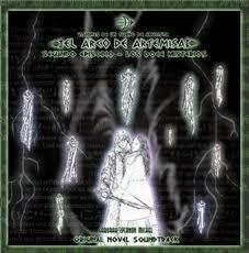 El Arco de Artemisa OST