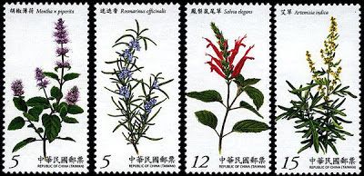 Herb Plants Postage Stamps - stamp.post.gov.tw