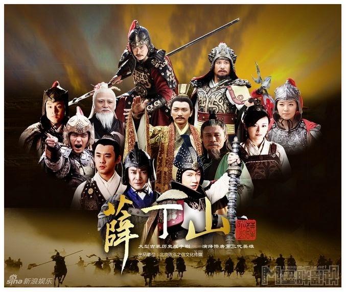 Tân Tiết Đinh San - Xue Dingshan 2013
