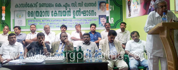 Passport, Service center, Protest, Qatar-Kasaragod, KMCC, 25th anniversary, Programme, Inauguration, Cherkalam Abdulla, A.Abdur Rahman, M.P.Shafi, Gulf, Malayalam news, Kasargod Vartha, Kerala News, International News, National News, Gulf News, Health News, Educational News, Business News, Stock news, Gold News