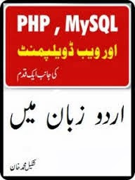 http://books.google.com.pk/books?id=LdVpAgAAQBAJ&lpg=PP1&pg=PP1#v=onepage&q&f=false