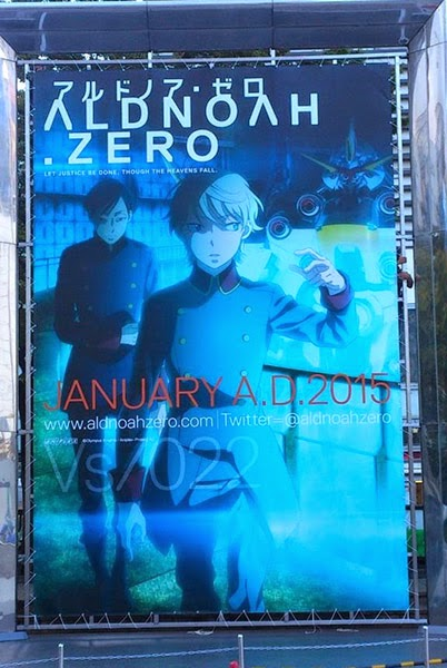 Aldnoah.Zero Season Two Visual Spotted