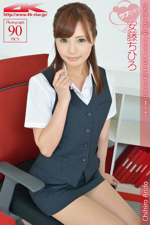 4K-STAR_NO.00115_Chihiro_Ando Noao-STAo NO.00115 Chihiro Ando 0401i