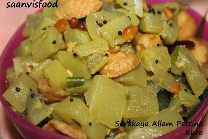 Sorakaya/Anapakaya Allam  Pettina Kura// Bottel Gourd With Ginger Curry