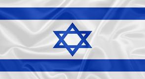 ORE POR ISRAEL E JERUSALÉM SALMOS 122:6