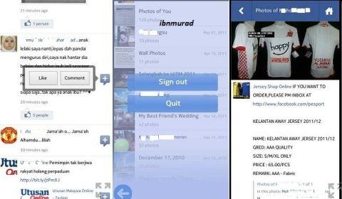 Facebook Browser