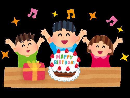 誕生日のイラスト「バースデーパーティー・男の子」