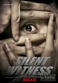 Silent Witness - 全民目击