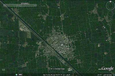 Télécharger Google Earth 2013 gratuit