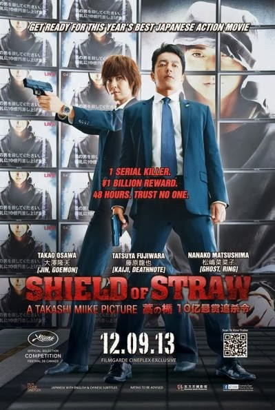 Straw Shield (2013)