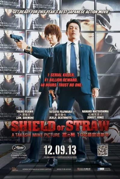 Los protectores (Shield of Straw) (2013)
