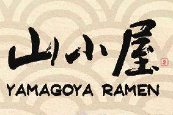งาน part time,สมัครงานYamagoya ,ร้านราเมนญี่ปุ่น,part time ร้านYamagoya