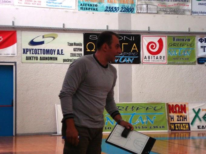 Κοκκινόπουλος: «Παραιτήθηκα από τον  ΑΣ Πανόραμα για προσωπικούς λόγους»