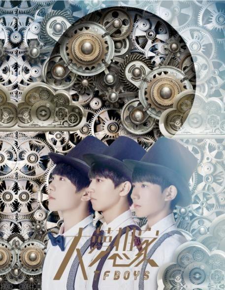 TFBOYS新專輯【大夢想家】預購 王俊凱、王源、易烊千璽個人資料