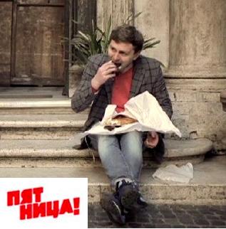 "Открой с нами вкус Рима на канале ""Пятница""    Roma gastronomica secondo noi in TV russa"