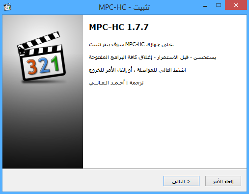 Gameshark Media Player Download Xp