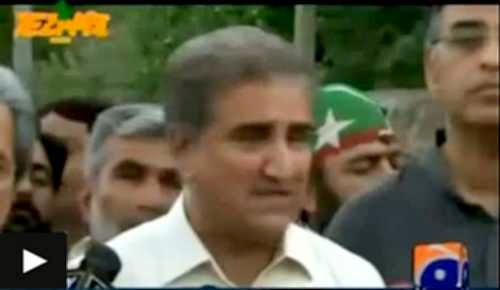 Tezabi Totay Shah Mahmood Qureshi Decision about Red Zone