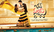 Bhale Manchi Roju First Look Wallpaper-thumbnail-2