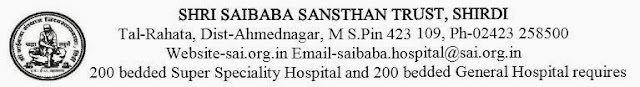 Shri SaiBaba Sansthan Trust Shirdi Job Recruitment