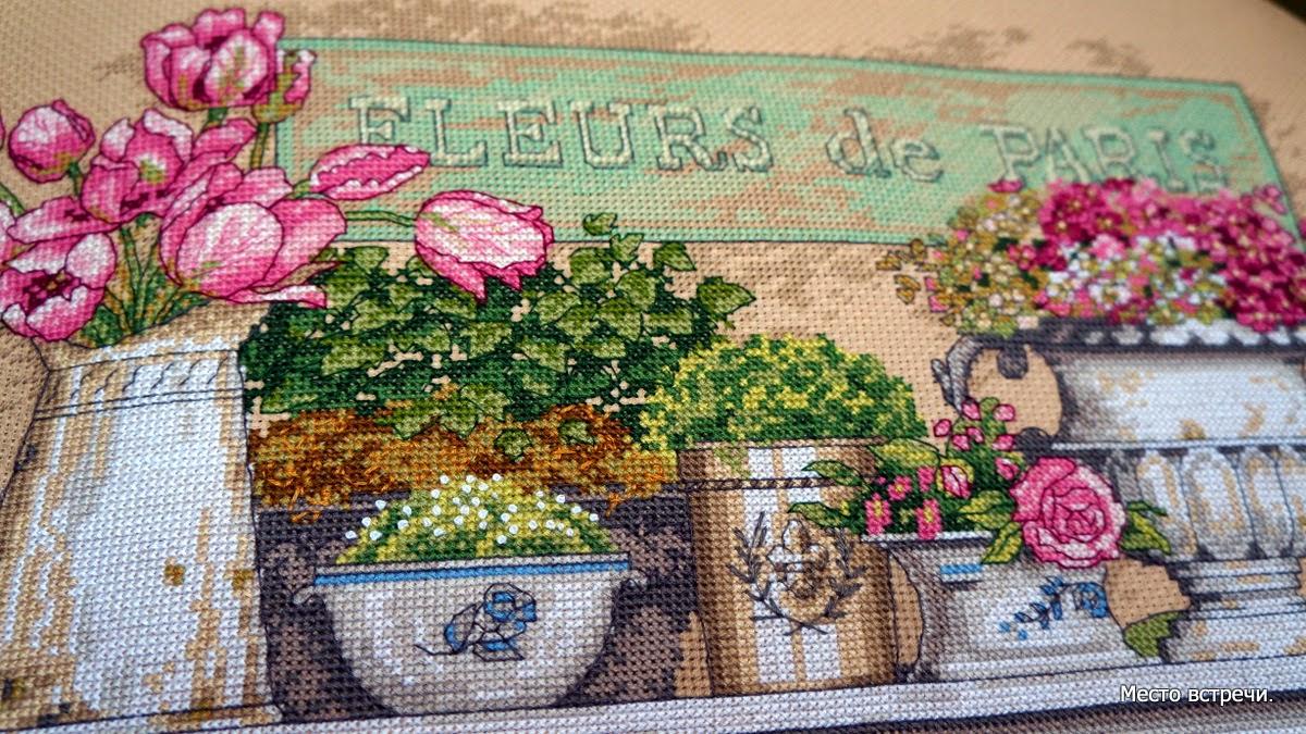 Цветы парижа схема вышивки