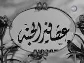 مدونة / زكريا احمد