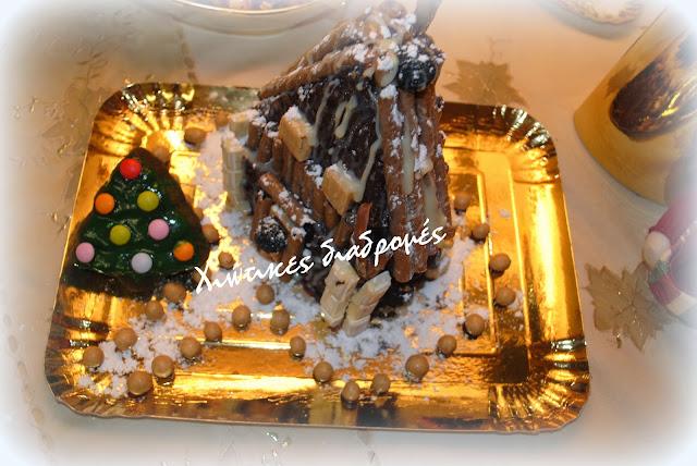 Χριστουγεννιάτικα σπιτάκια από κέικ, σοκολάτα, ζαχαρωτα, καραμέλες