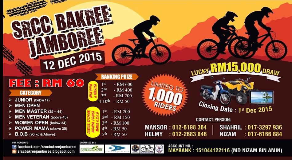 SRCC BAKREE JAMBOREE 2015