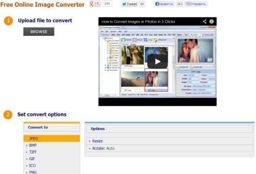 قائمة بـــ 5 أدوات اون لاين لتحويل صيغ الصور بدون برامج 1
