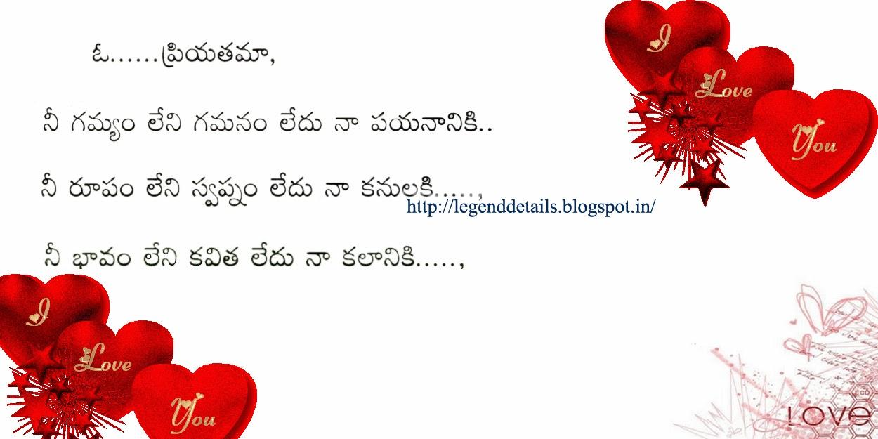 Short Love Poems & Romantic Love Poems for Inspiration