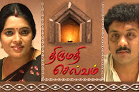 Sun TV Shows | Tamil Serial Today-247