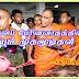 சிங்கள பேரினவாதத்தின் கிழியும் முகமூடிகள் - வீரகேசரி