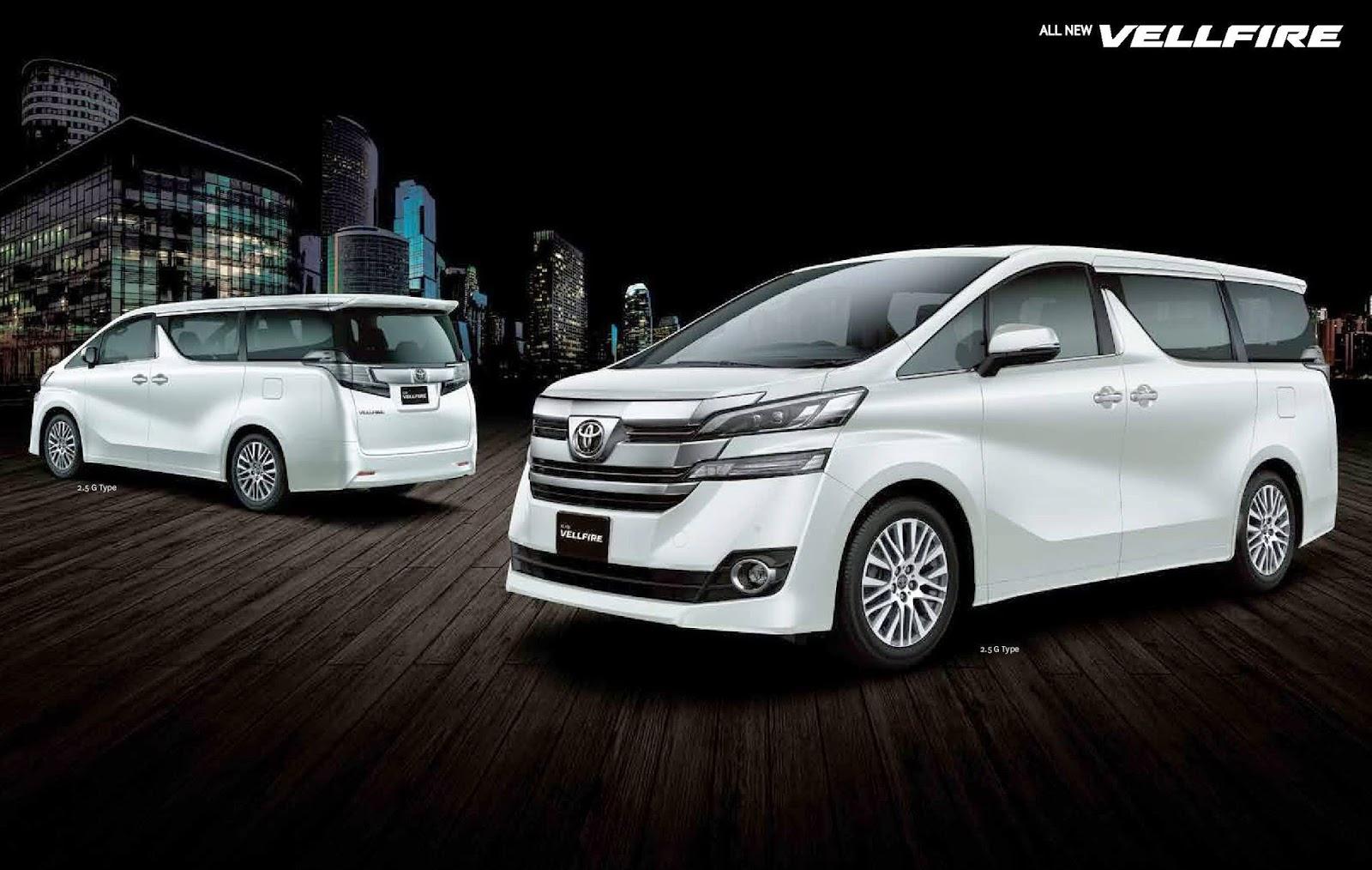 Brosur Toyota All New Alphard dan Vellfire 2015