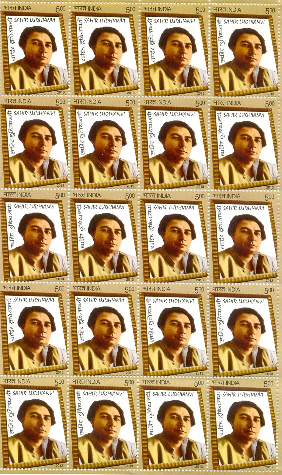 Sahir Ludhianvi Postage Stamp On Sahir Ludhianvi