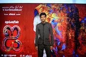 Shankar I audio launch photos-thumbnail-19