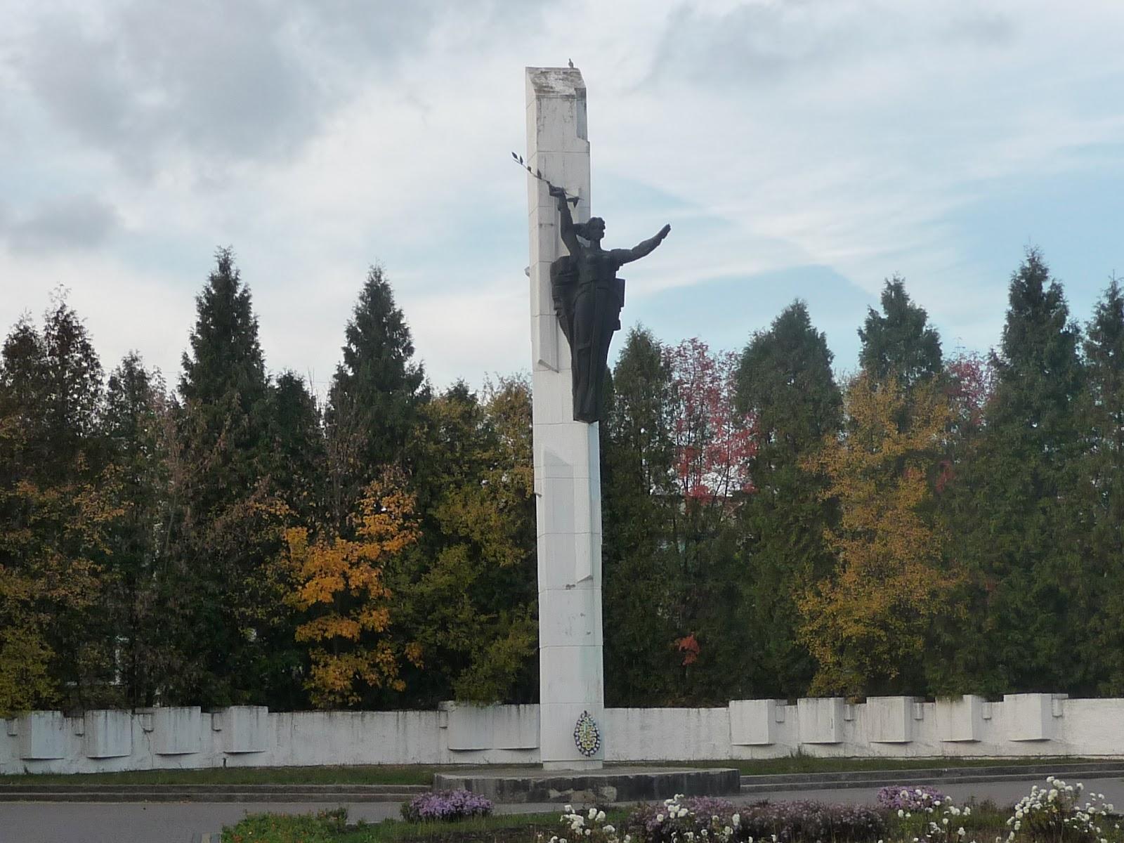 Самбор. Воинский мемориал Второй мировой войны