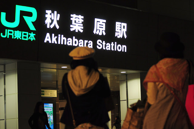 Akihabara of night