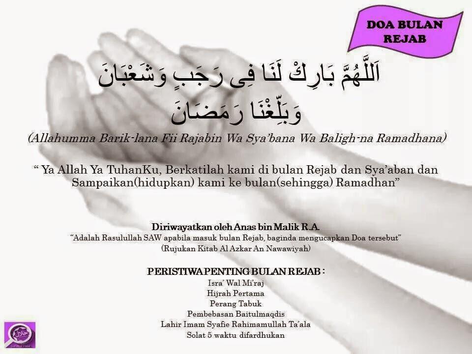 Doa Bulan Rejab, Syaaban & Ramadhan | Tazkirah | Shaklee | Sungai Buloh | Setiawangsa
