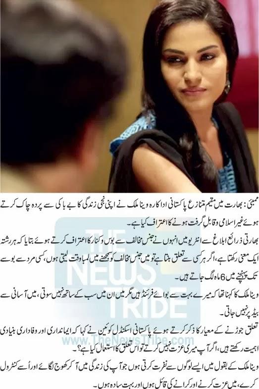 Veena-Malik.1
