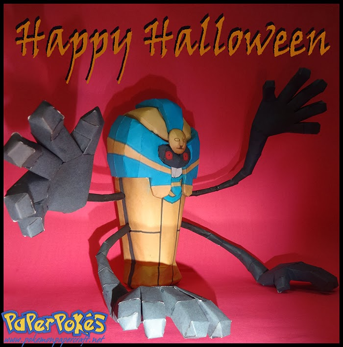 Pokemon Cofagrigus Papercraft