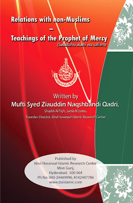 Relations with non-Muslims - Teachings of the Prophet of Mercy(Sallallahu alaihi wa sallam)